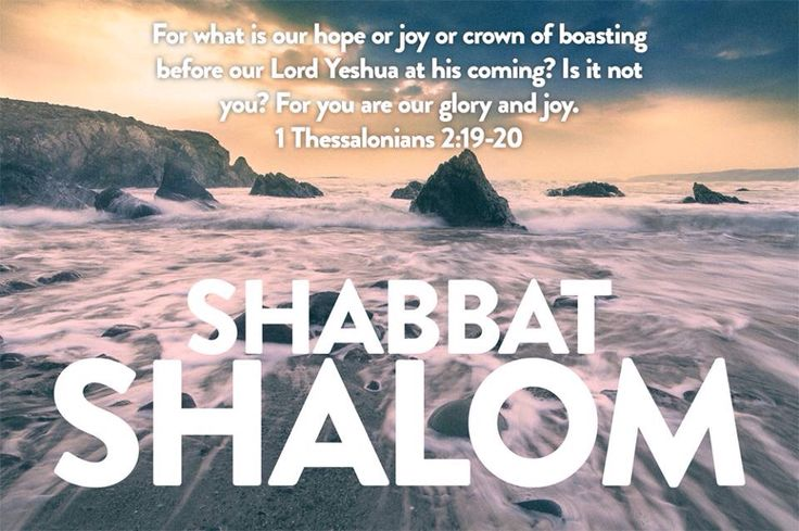 shavuot verses