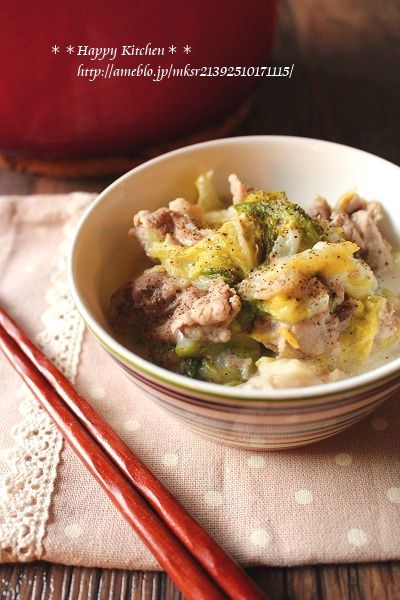「とろとろ白菜と豚肉のクリーム塩バター煮」:たっきーママの楽ウマ!毎日おかず:レシピブログ