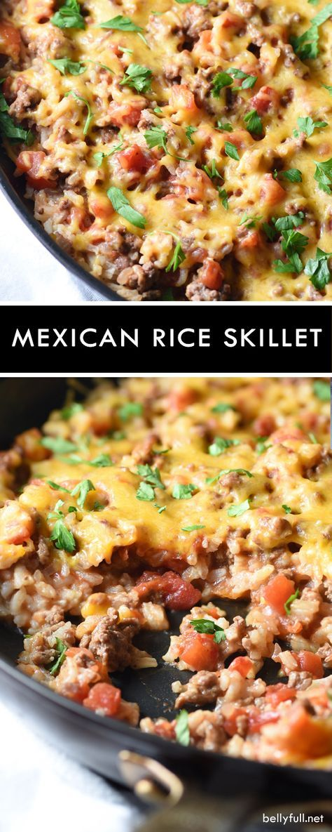 This Mexican Rice Skillet is a delicious and easy weeknight meal all in one pan, featuring baked rice, ground beef, cheese, and Mexican flavors.