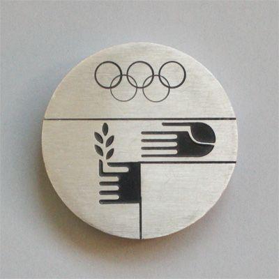 Participation Medal for Munich 1972 Olympic Souvenir designed by Otl Aicher