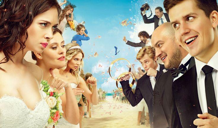 Свадебные фильмы. Что посмотреть?