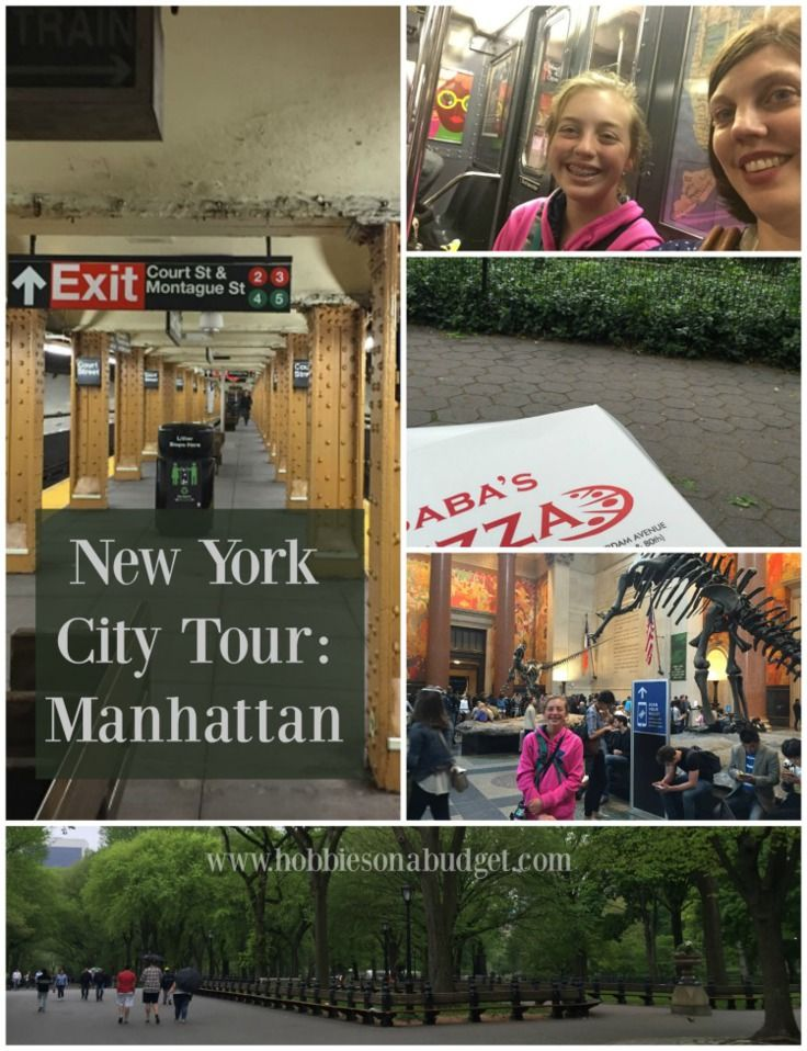 17 best images about vacation ideas in new york on for Things to do in manhattan today