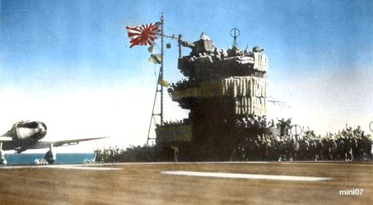IJN aircraft carrier Akagi island tower and Zero fighter plane.
