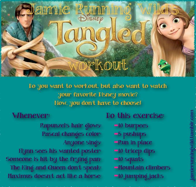 A Disney movie + a workout?  What a great idea.