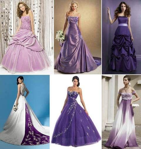 сиреневые и фиолетовые свадебные платья