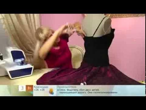 Платье бюстье     bustier dress