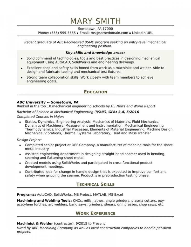 sample resume for an entry level mechanical engineer in