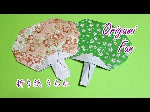 折り紙*金魚 Origami Goldfish(カミキィ kamikey) - YouTube