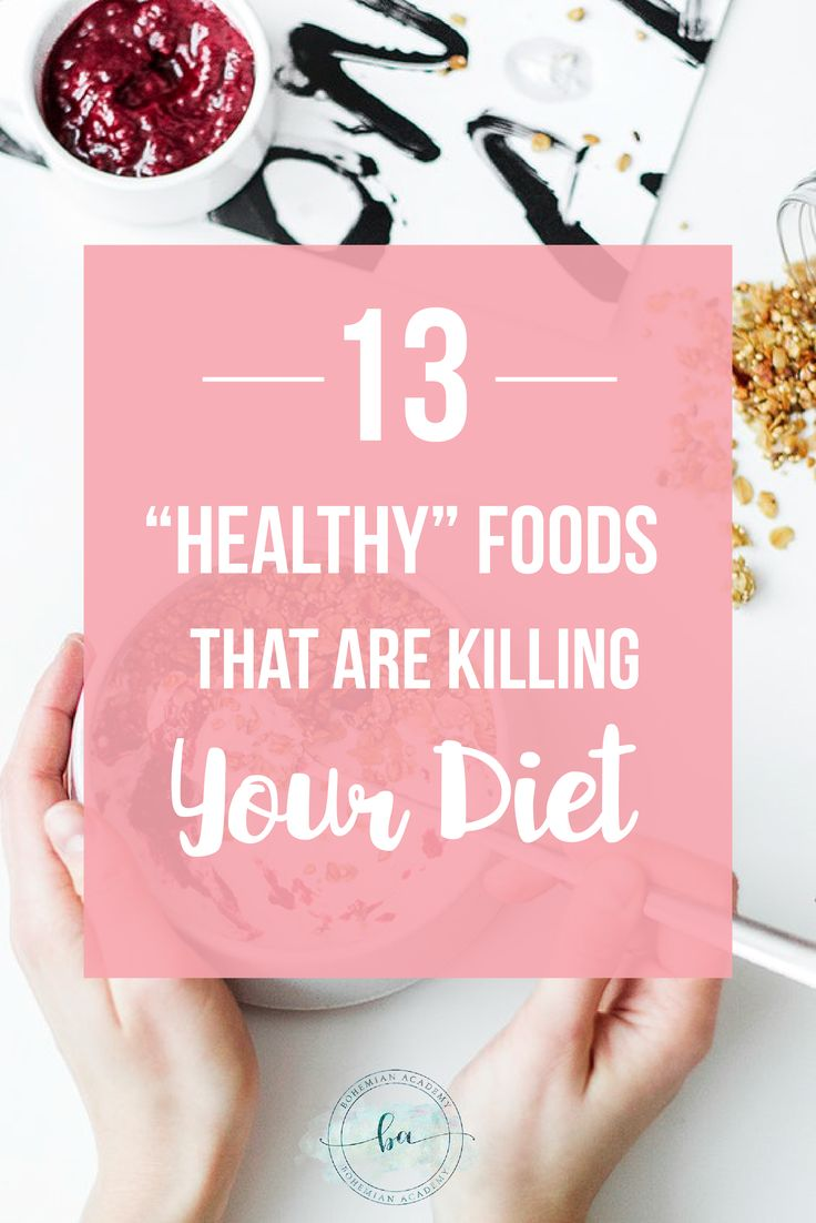 Do you feel like you'redoing everythingin your power to shed those pounds but aren't getting the results you would like? The culpritcould be a 'healthy' foods that you think are helping you, but in reality, are killing your diet. There is so contradictoryinformation about dieting and nutrition out there, that it's understandable that it gets confusing.It is likely that your diet is being ruined by some of the foods that are supposed to help you.