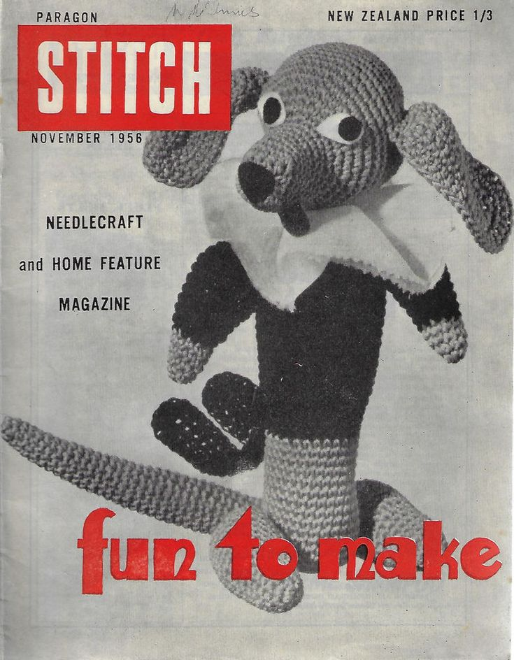 Paragon Stitch vintage magazine November 1956 knitting tatting crochet #ParagonStitch #PatternsTransfers