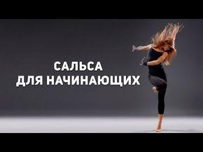 Не стрип а ЖЕНСКАЯ ПЛАСТИКА   Как стать женственной? Танцы с Фирсовой Екатериной - YouTube