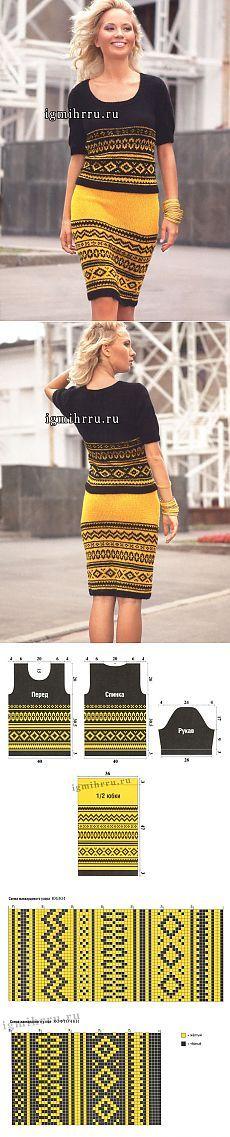 Черно-желтый костюм: юбка и кофточка с жаккардовыми узорами. Спицы