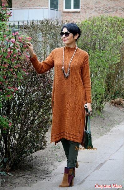 Теплое платье цвета корицы. Крючок