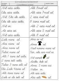 1.sınıf r harfi ile ilgili çalışmalar - Google'da Ara