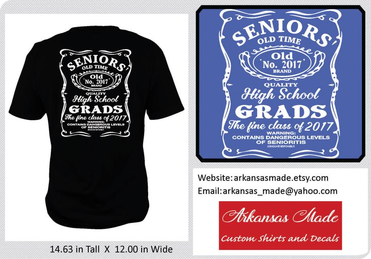 Senior 2017, contains high levels of senioritis, class of 2017 shirt, 2017 grad shirt, graduation shirt, Senior shirt, 2017 shirt, to 4x by ArkansasMade on Etsy https://www.etsy.com/listing/487632614/senior-2017-contains-high-levels-of