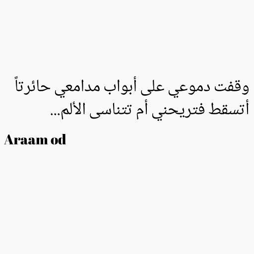 #عربيات #عربي