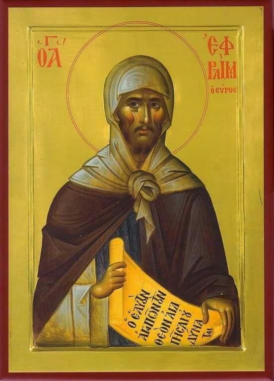 St Efraim the Syrian