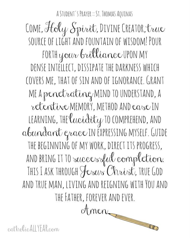 Catholic All Year: A Student's prayer, Free Printable St. Thomas Aquinas quote, education, school, homeschool