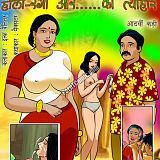 Velamma 8 hindi .jpg