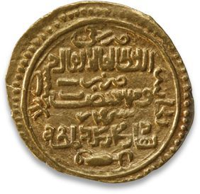 Dynasty The Ilkhans of Persia, Iraq and Anatolia, 654-757 H/1256-1356 AD