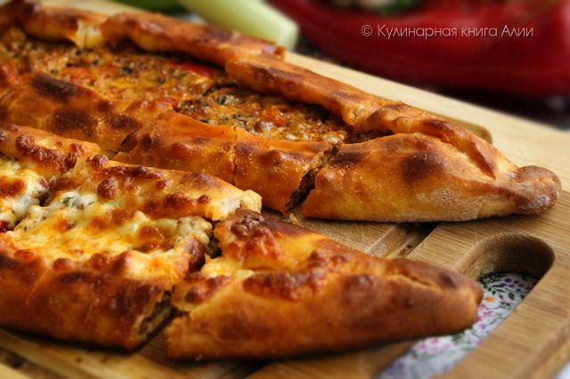 Pide (турецкая кухня)(Советую приготовить...очень вкусно!!!))). Обсуждение на LiveInternet - Российский Сервис Онлайн-Дневников