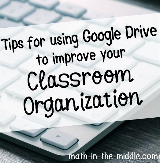 How to use Google Drive to help you stay organized throughout the year!