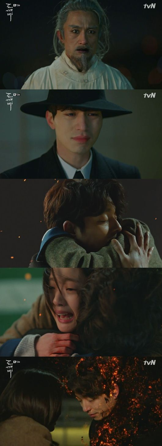 Episode 13 of Goblin Hits High of 14.25% Ratings and Story Ends on Epic Cliffhanger for Another Week   A Koala's Playground
