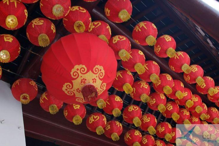 Chiny/ China