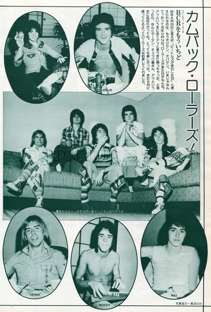 "BAY CITY ROLLERS in Japan 1977 JPN PICTURE CLIPPING 8x11.5"" BCR #TH/W"
