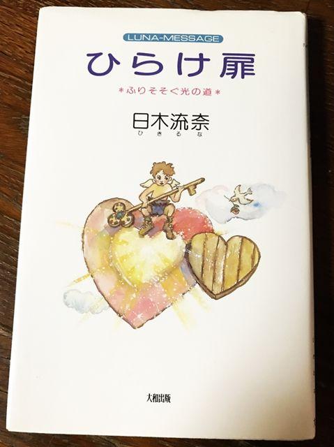 あなたが読んで元気になった本を一冊紹介してください(くれたけ#61)