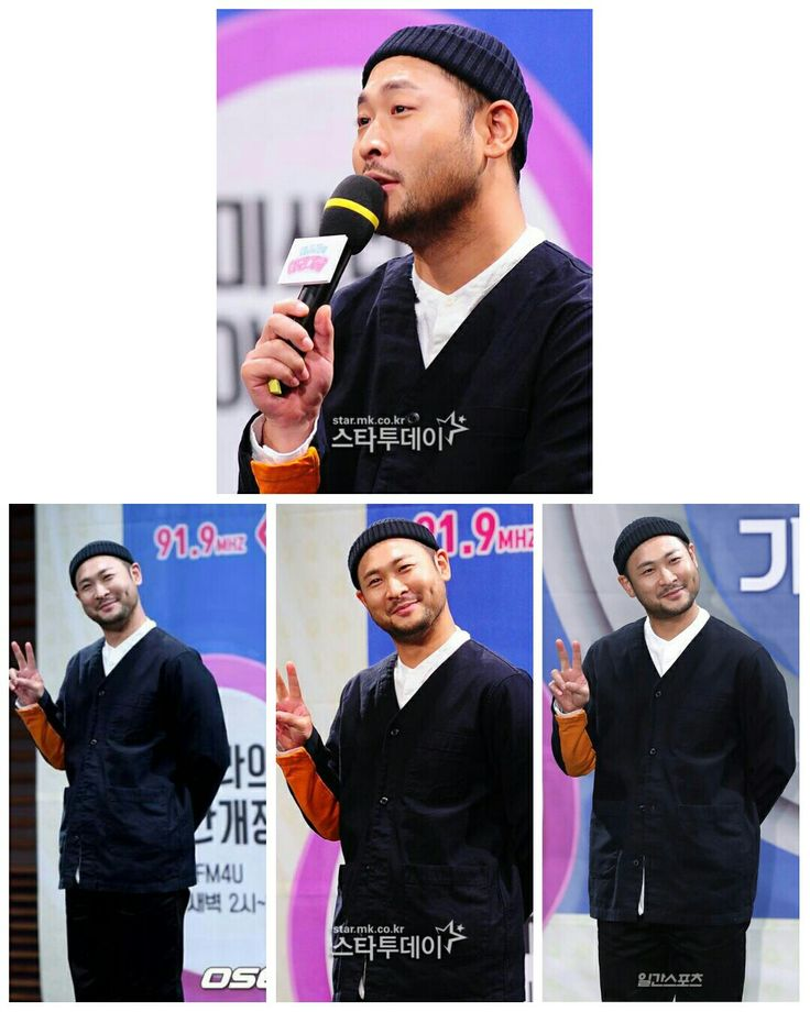 #mithra pers conference for mbc fm new dj list #epikhigh