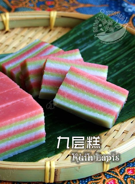 A taste of memories -- Echo's Kitchen: Kuih Lapis (Malaysian Steamed Layer Cake) 三色九层糕