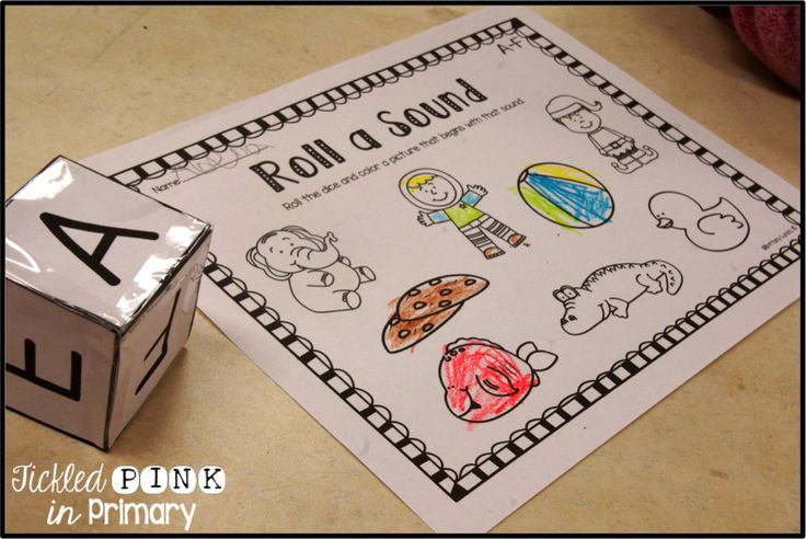 Beginning Sound Printables for RTI Students or the beginning of Kindergarten