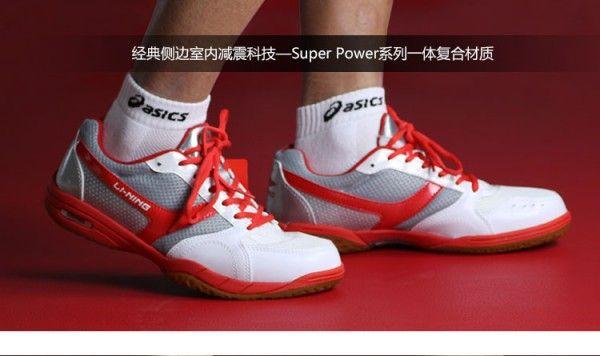 Li-Ning Mens Super Power Table Tennis Indoor Training Breathable Anti-Slippery Hard-Wearing Sneakers on Sale