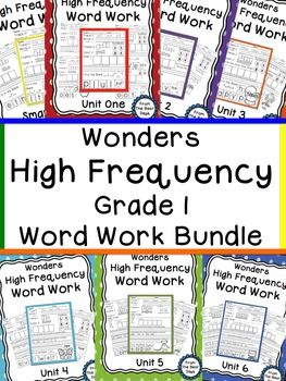 These pages allow students to explore and learn the High Frequency Words that are found in the Wonders Reading Series for First Grade.