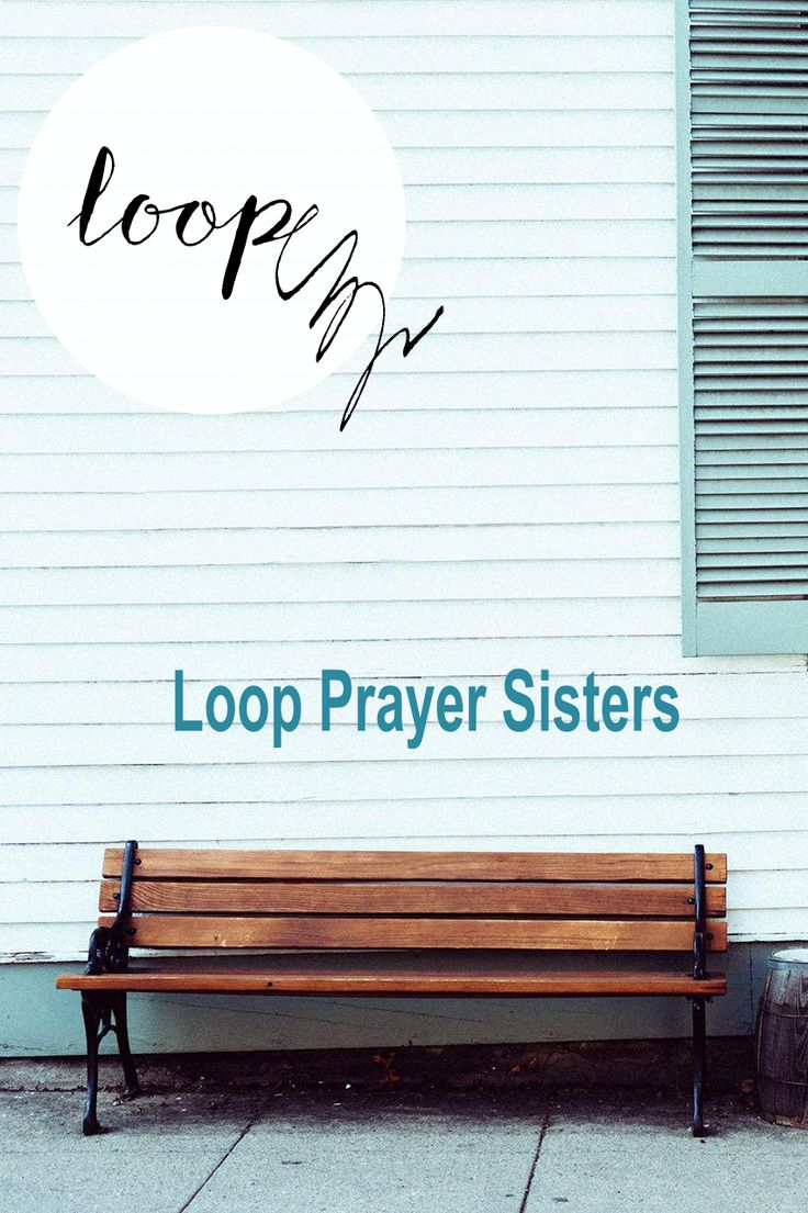 Loop Definition and Meaning - Bible Dictionary