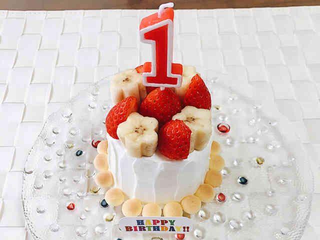 1歳の誕生日☆ 離乳食バースデーケーキの画像