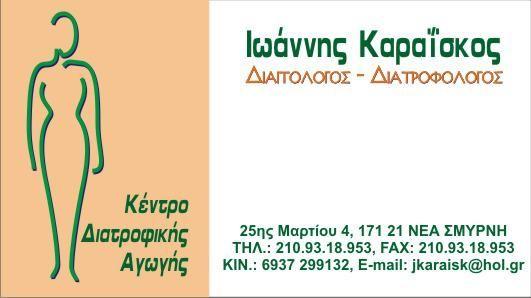 Orizontes Graphic Arts   Business Cards