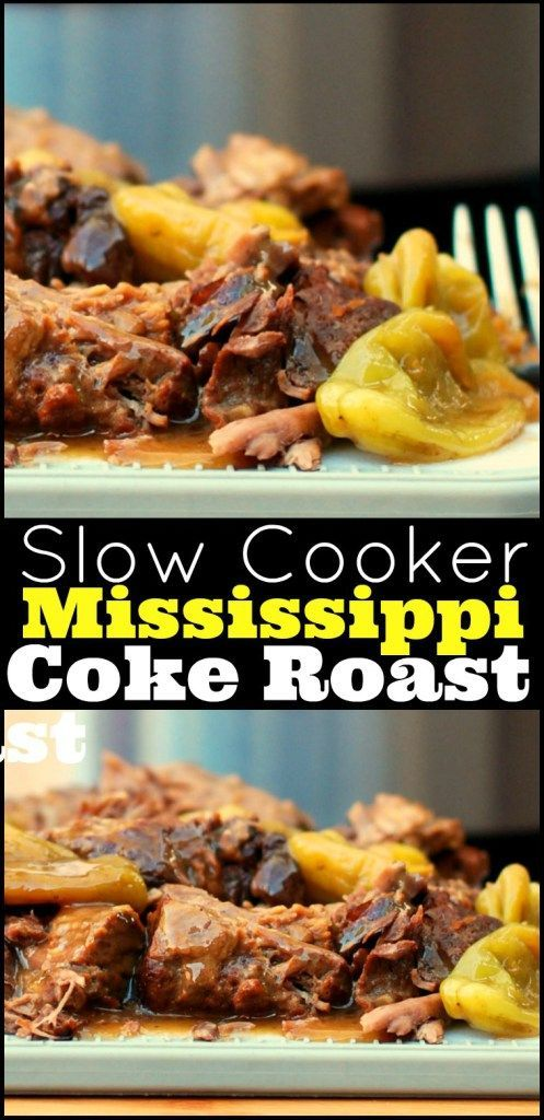 This Slow Cooker Mississippi Coke Roast is our all time favorite roast.  The gravy is TO DO FOR over mashed potatoes.  We love to make French Dips with the leftovers!  AMAZING meal!  Perfect for #SundaySupper or even a busy weeknight meal!