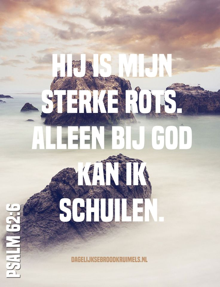 """Hij is immers mijn Rotssteen en mijn Heil, mijn Hoog Vertrek; ik zal niet wankelen. Psalm 62:6  #Betrouwbaarheid, #Rots    """"He is my strong rock only to God I take refuge"""""""