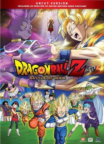 DragonBall Z: Battle of Gods [Uncut Version] [DVD]