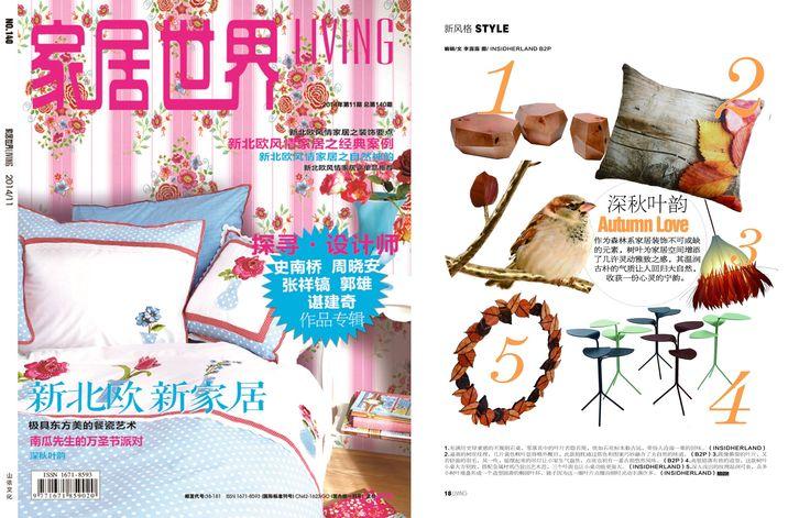 INSIDHERLAND | Three Rocks tables & Tree Branches mirror at Living Magazine China, November 2014 #INSIDHERLAND #autumn #leaves #treebranches # mirror #threerocks #tables