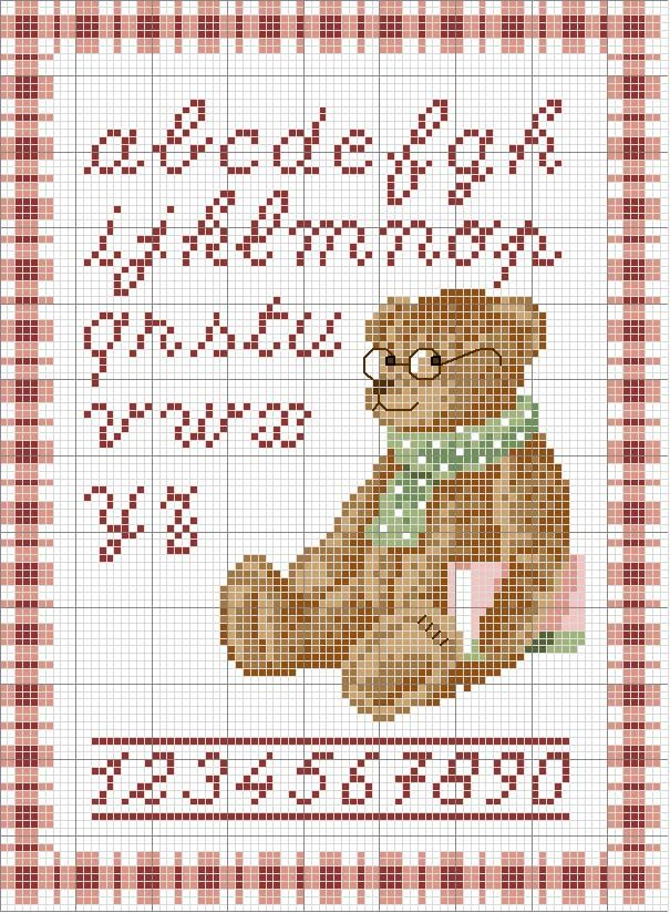 Schema punto croce Alfabeto-orso-3
