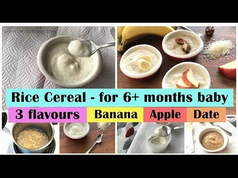 Rice Cereal Recipe ( for 6+ months baby ) with 3 flavours – Apple Banana Date | …