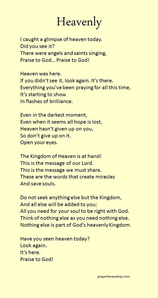 But seek first his kingdom and his righteousness, and all these things will be given to you as well....Matthew 6:33