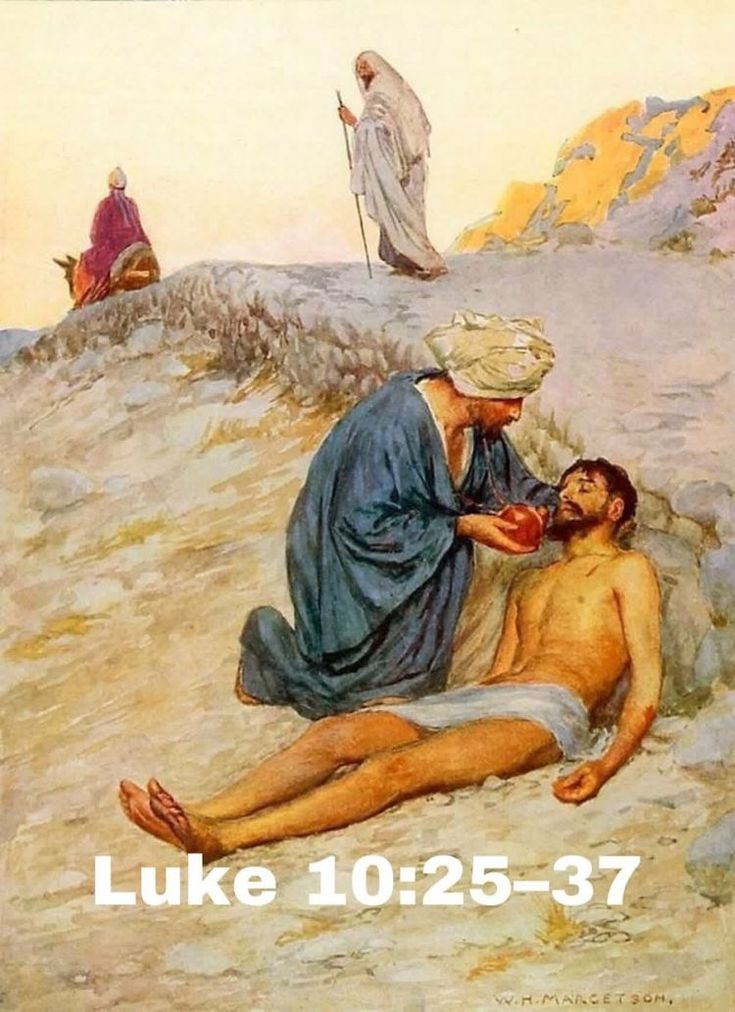 """#ConfessionsFromANeighbor  #Jesus said, """"Which of these three do you think was a neighbor to the man who fell into the hands of robbers?""""  The scribe replied, """"The one who had mercy on him.""""  Jesus told him,""""Go and do likewise.""""   Luke 10:25-37 (The Parable of the Good Samaritan)  #God #HolySpirit #Bible #Weekend #FridayFeeling"""