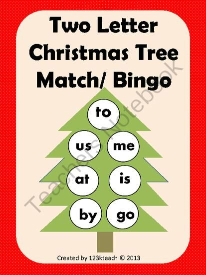 Your students will quickly learn their two letter words as they play this fun filled two letter match game. You could also use this as a bingo game. This activity is for up to six students to play. Happy Holidays! If