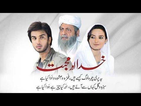 Aangan Tehra Ptv Urdu Comedy Drama Part 11 | MP3 Download