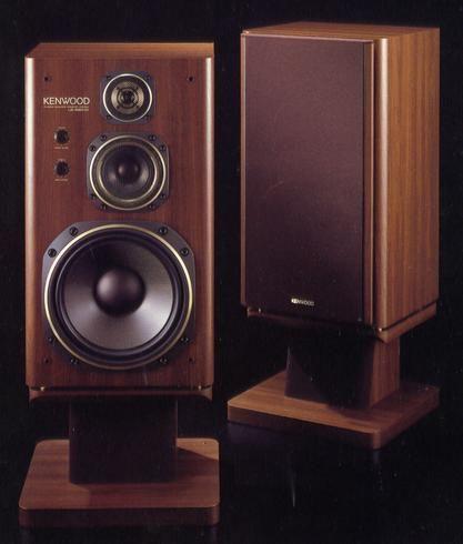 KENWOOD LS-990HG 1987   Vintage Audio   Pinterest   Speakers