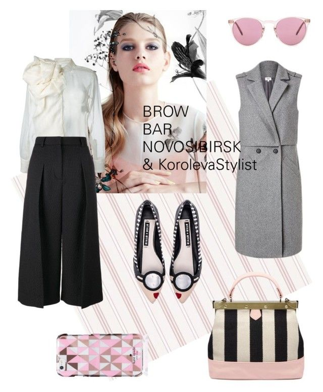 """""""Pink """" by iran-88 on Polyvore featuring мода, Christian Dior, Alice + Olivia, Erdem, Oliver Peoples и Kate Spade"""